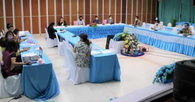 ประชุมผู้อำนวยการสำนักงานเขตพื้นที่การศึกษา ทั่วประเทศ ครั้งที่ 2