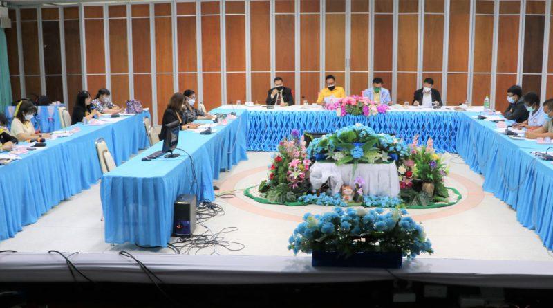 ประชุมทีมบริหาร สพป.เพชรบุรี เขต 2 ครั้งที่ 9/2564